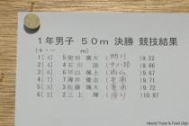 H23-10-08_242