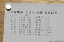 H23-10-08_244