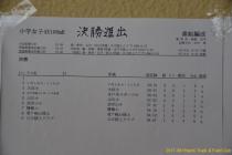 DSC_3453